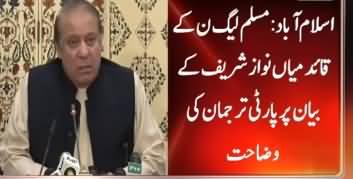 Indian Media Misinterpreted Nawaz Sharif's Statement- PMLN Spokesperson