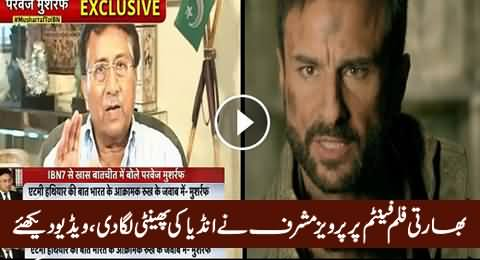 Indian Movie Phantom Vs Pakistan Army: A Mouth Breaking Reply to India