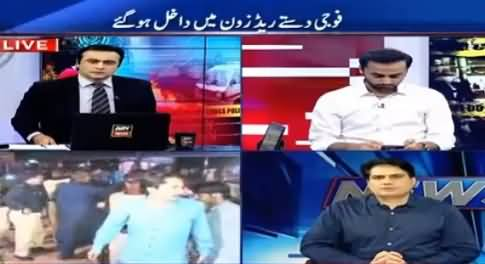 Indian PM Modi Called Nawaz Sharif & Offered Condolences on Lahore Incident - Sabir Shakir
