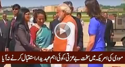 Indian PM Narendra Modi Faces Embarrassment in America