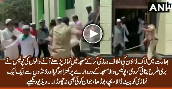 Indian Police Beat Muslims Who Came to Mosque For Prayer Violating Lockdown