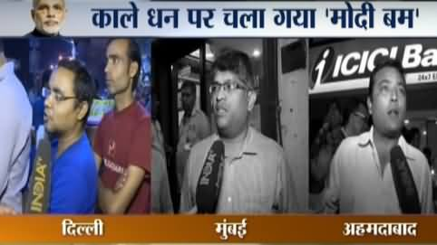 Indian Public Reaction on Modi's Decision To Ban 500 & 1000 Rs. Currency Notes
