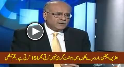 Indian RAW Doesn't Do Armed Foreign Adventures But ISI Does - Najam Sethi