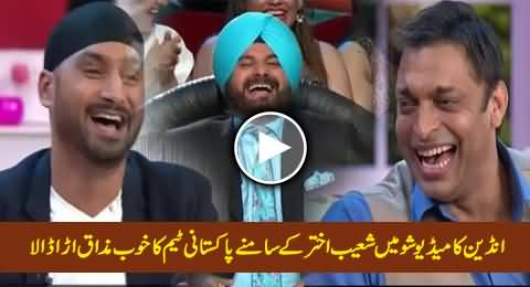 Indians Comedy Show Making Fun of Pakistani Team & Players in Front of Shoaib Akhtar