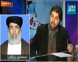 Infocus (21st Amendment Challenged in Supreme Court) - 7th January 2015
