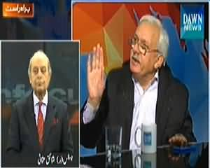Infocus (An Overview of 2014 Judicial System) – 30th December 2014