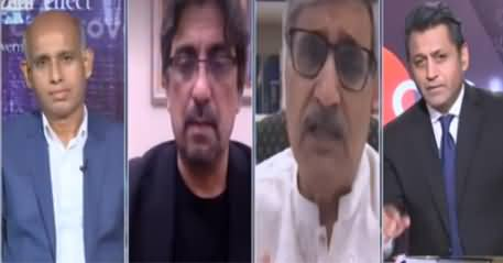 Infocus (Azad Kashmir Election 2021) - 25th July 2021