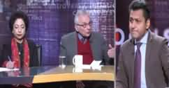 Infocus (Big Challenges For Foreign Policy) - 9th February 2020