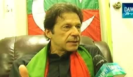Infocus (Chairman PTI Imran Khan Special Interview) - 3rd October 2014