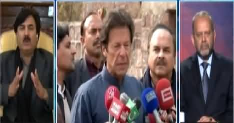 Infocus (Chances of Another Plan After London Plan?) – 20th January 2015