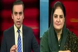 Infocus (Chaudhry Nisar Ka Bayan) – 14th January 2017