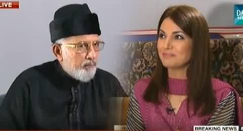 Infocus (Dr. Tahir ul Qadri Exclusive Interview with Reham Khan) – 4th October 2014