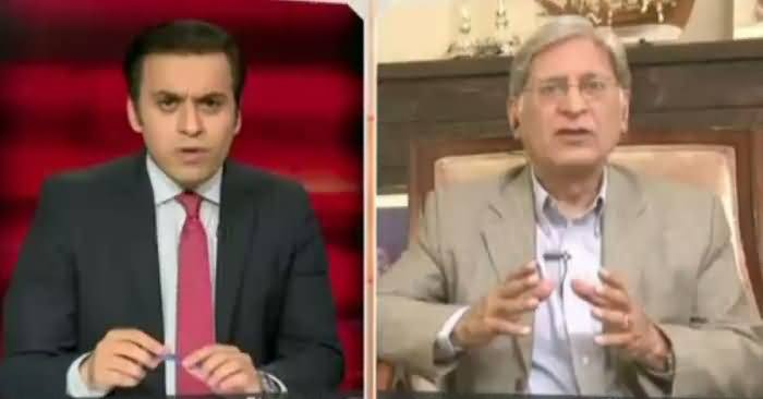 Infocus (Effect of New Bench on Panama Case) – 11th December 2016