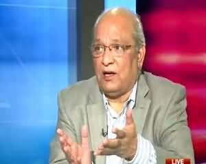 Infocus (Environmental Changes And Challenges For Pakistan) – 7th June 2015