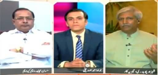 Infocus (Establishment And MQM Face To Face) – 2nd May 2015