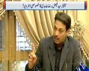 Infocus (Faisal Raza Abidi Exclusive Interview) - 18th January 2014
