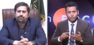 Infocus (Fayaz ul Hassan Chohan Exclusive Interview) - 14th December 2019