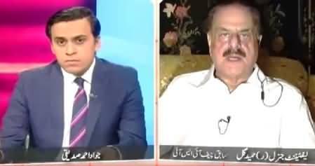 Infocus (General (R) Hameed Gul Exclusive Interview) - 19th June 2015