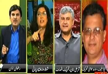 Infocus (Hot Debate Between Shehla Raza and Ayaz Latif Palejo) – 19th October 2013