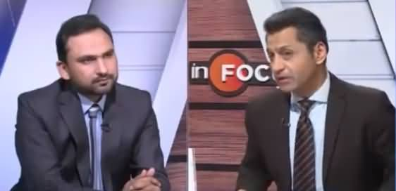 Infocus (Huge Setback for Pak Cricket | Foreign Policy Challenges) - 18th September 2021