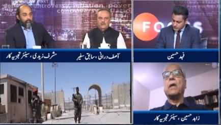 Infocus (Impact of the Afghan Possible Civil War on Pakistan) - 11th July 2021