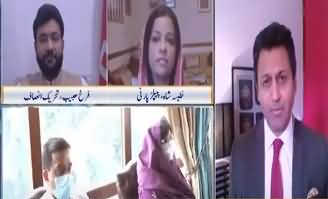 Infocus (Imran Khan Unable to Control Issues) - 27th June 2020