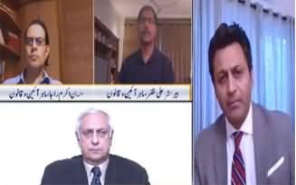 Infocus (Justice Qazi Faez Isa Case) - 21st June 2020