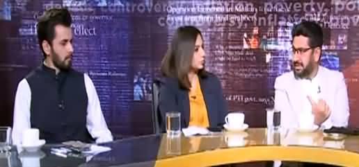 Infocus (Kis Ka Interview Karna Chahye Kis Ka Nahi?) - 18th July 2021