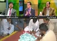 Infocus (Local Bodies Election Special) – 19th November 2015
