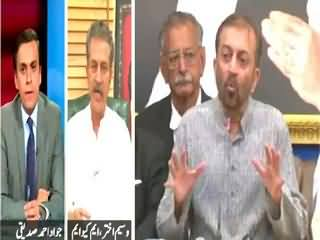 Infocus (MQM Called Off Dialogues with Govt) – 4th September 2015