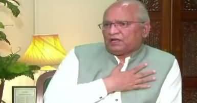 Infocus (Mushahid Ullah Khan Exclusive Interview) – 7th October 2017