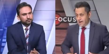 Infocus (New NAB Chairman or Same of The Old? | PTI Vs ECP) - 19th September 2021