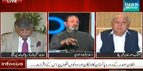 Infocus (Pak Afghan Relations May Improve Now) - 1st November 2014