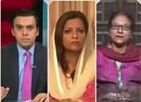 Infocus (Pakistan Protection Act Became Ineffective) – 15th July 2016