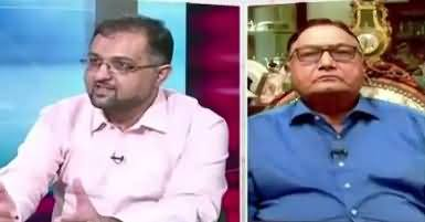 Infocus (Pakistan's Foreign Policy) – 2nd July 2017