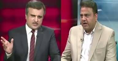 Infocus (Panama Case JIT) – 28th May 2017