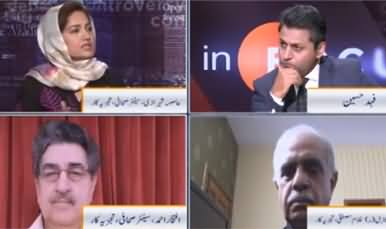 Infocus (PDM's Third Power Show in Quetta) - 25th October 2020
