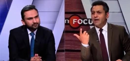 Infocus (PTI Govt Allegations Against the ECP on EVM) - 11th September 2021