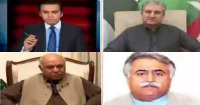 Infocus (PTI Rejects Panama Commission) – 10th December 2016