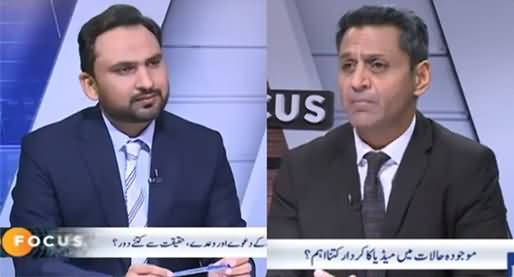 Infocus (PTI's Claims & Promises: How Far From Reality? Political Trolling of Journalists) - 24th October 2021