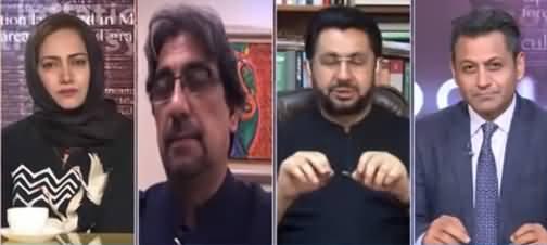 Infocus (Shehbaz Sharif Broke Down in Tears on Karachi Situation) - 29th August 2021