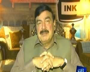 Infocus (Sheikh Rasheed Ahmed Special Interview) - 1st February 2014