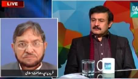 Infocus (What America Wants From Pakistan) - 13th January 2015