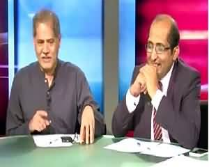 Infocus (What Is the Purpose of Dollars on the Name of Edcuation) – 11th July 2015