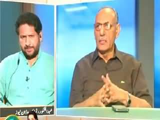 Infocus (Who Has Destroyed the NAB?) – 10th July 2015