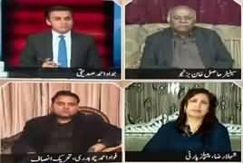 Infocus (Will Pervez Musharraf Come Back?) – 13th January 2017