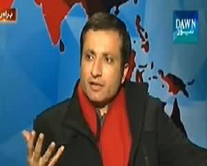 Infocus with Reham Khan (21st Amendment Could Not Be Approved) - 5th January 2015