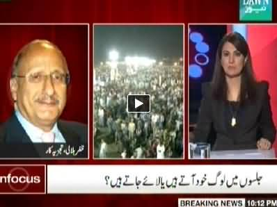 Infocus with Reham Khan (Bilawal's Entry into Politics) – 18th October 2014