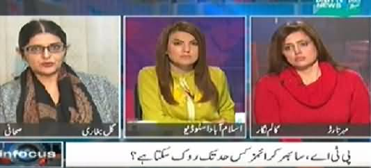 Infocus with Reham Khan (Can PTA Stop Cyber Crimes) – 1st January 2015