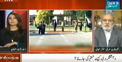 Infocus with Reham Khan (Importance of Pak Afghan Relations?) – 14th November 2014